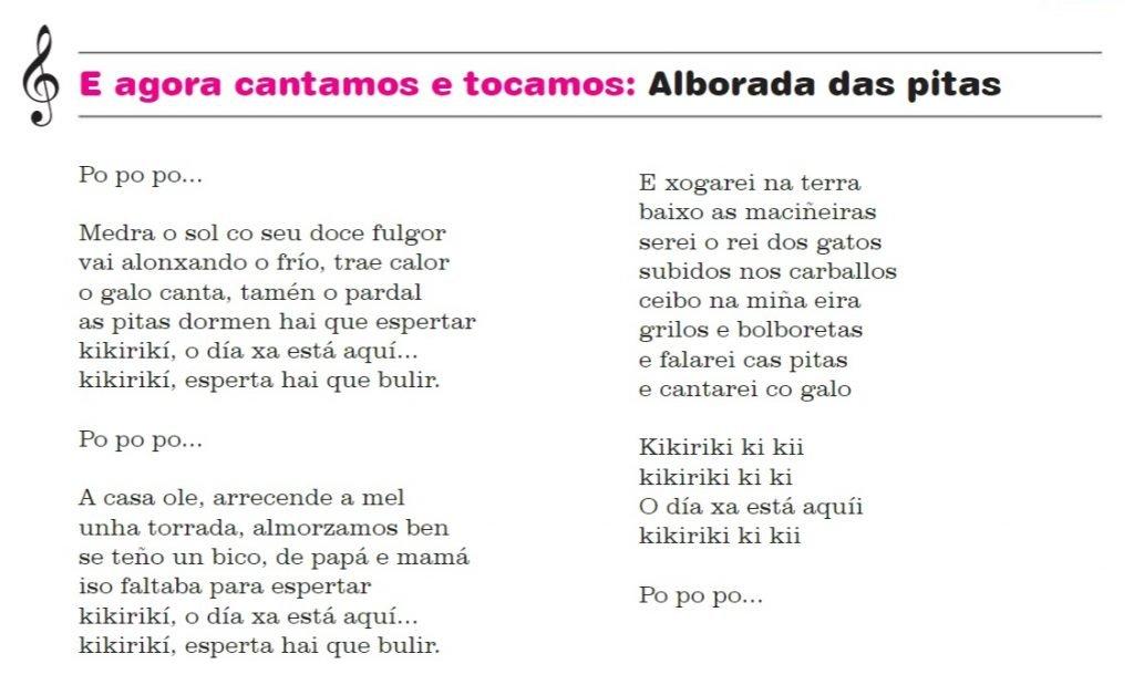 Canción A alborada das pitas Ricardo Carvalho
